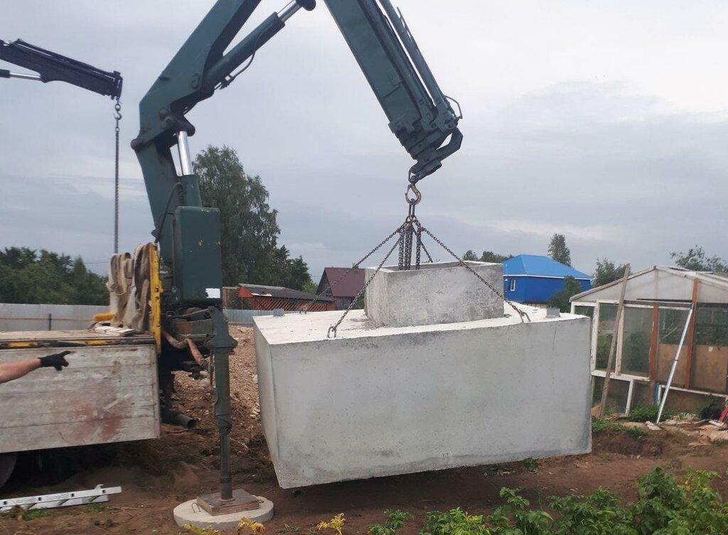 Купить погреб из бетона спб дробилка бетона в москве